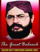 http://balochsarmachar.files.wordpress.com/2009/11/index_125.jpg?w=169&h=218