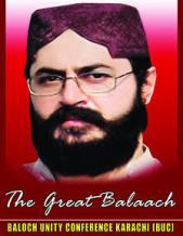 http://balochsarmachar.files.wordpress.com/2009/11/index_125.jpg?w=169&h=218
