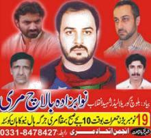 https://balochsarmachar.files.wordpress.com/2009/11/index_432.jpg