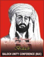 http://balochsarmachar.files.wordpress.com/2009/11/n1615095779_5459.jpg?w=170&h=218
