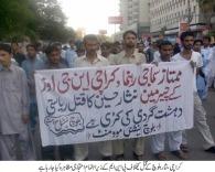 http://balochsarmachar.files.wordpress.com/2009/11/pic_ful_3.jpg?w=195&h=122