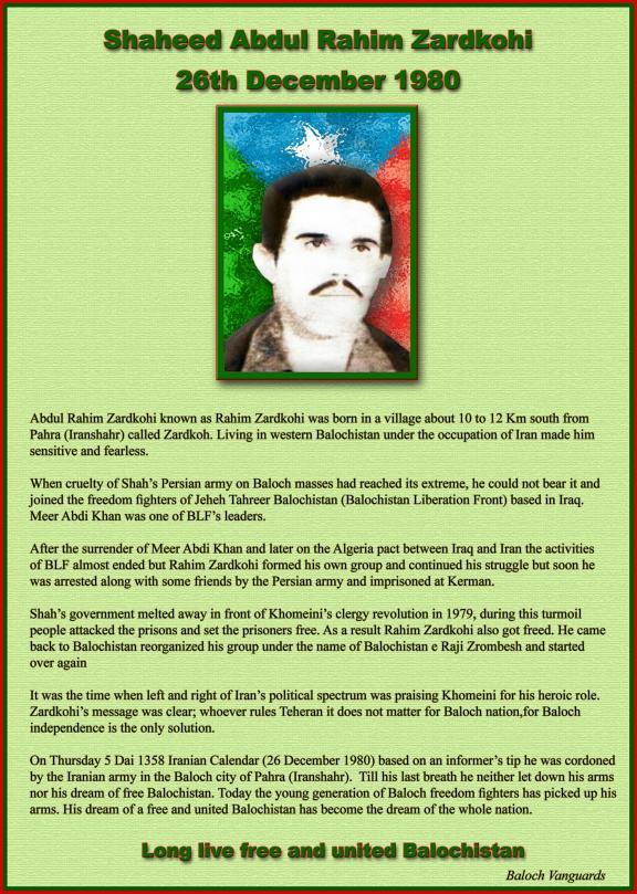 https://balochsarmachar.files.wordpress.com/2009/12/dec-26-shaheed-abdul-rahim-zardkohi.jpg
