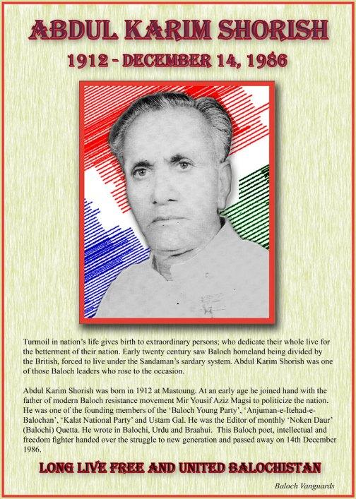 https://balochsarmachar.files.wordpress.com/2009/12/dec14-abdul-karim-shorish.jpg