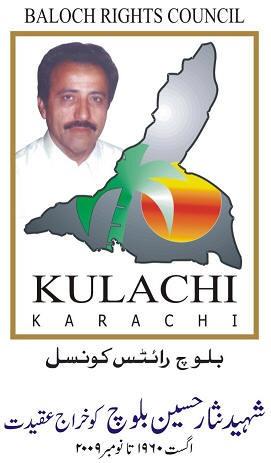http://balochsarmachar.files.wordpress.com/2009/12/nisar-baloch_0.jpg?w=271&h=463