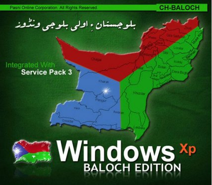http://balochsarmachar.files.wordpress.com/2009/12/winxp-balochi-edition-1.jpg?w=427&h=373
