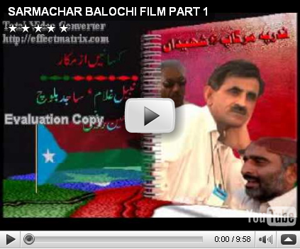 http://balochsarmachar.files.wordpress.com/2010/01/balohifilmsarmachar.jpg?w=423&h=351