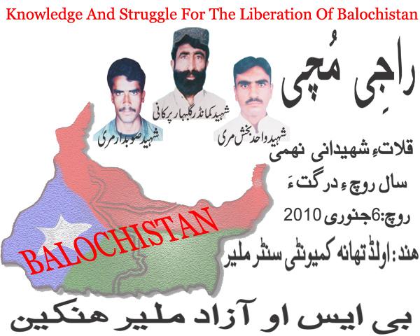 http://balochsarmachar.files.wordpress.com/2010/01/bso-azad-malir.jpg?w=600