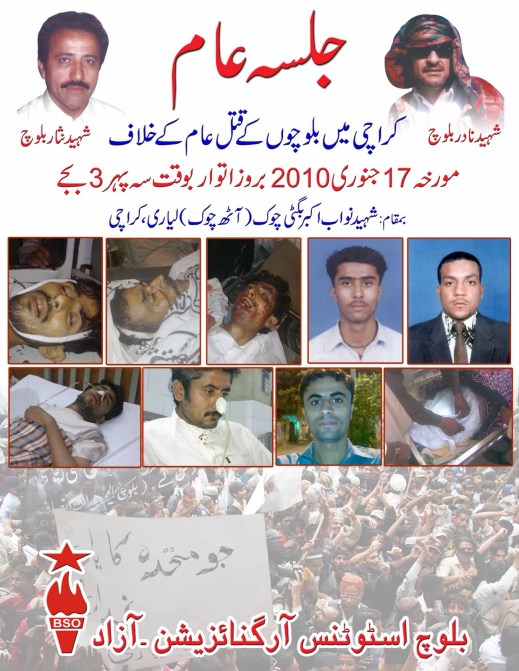 http://balochsarmachar.files.wordpress.com/2010/01/bso-azad.jpg?w=519&h=672