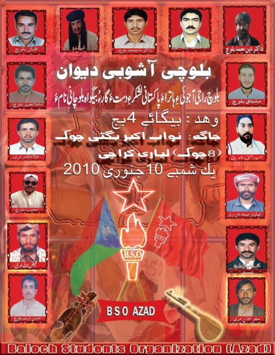 http://balochsarmachar.files.wordpress.com/2010/01/liyari-dewan.jpg?w=549&h=668