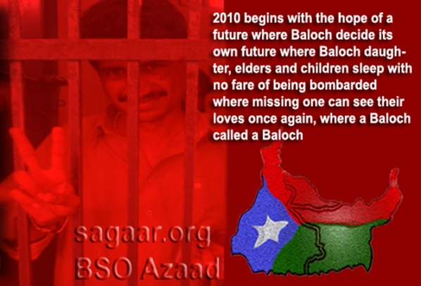http://balochsarmachar.files.wordpress.com/2010/01/sgphoto.jpg?w=598&h=406