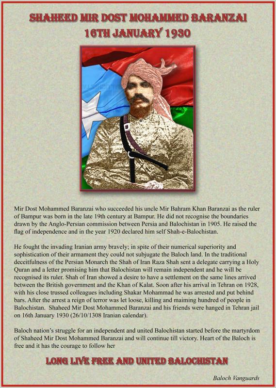 http://balochsarmachar.files.wordpress.com/2010/01/shaheed-mir-dost-mohammed-baranzai.jpg?w=600