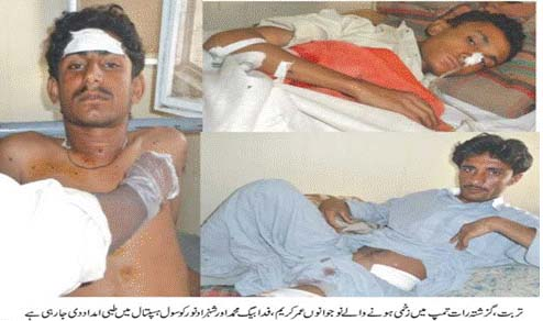 http://balochsarmachar.files.wordpress.com/2010/01/tumpinjured.jpg?w=537&h=312